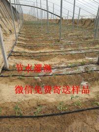 亿碧源供应温室大棚草莓滴灌专用滴灌带
