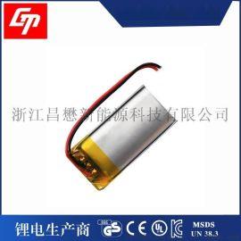 K歌神麦锂电池902040-700mah聚合物锂电池3.7v充电锂电池