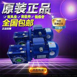 紫光蜗轮减速机,紫光蜗轮蜗杆减速机