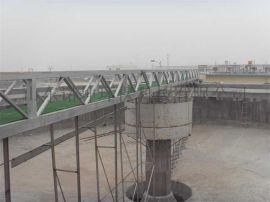 全桥式周边传动刮泥机 诺坤环保