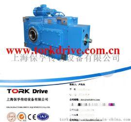 TORK/保孚厂家直供H、B系列大功率工业齿轮箱通用齿轮箱+空心轴输出