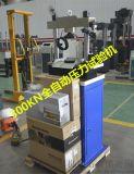 混凝土水泥专用全自动压折压力试验机,操作方便