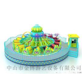中山大型儿童游乐设备厂/公园游乐设备38人风火轮