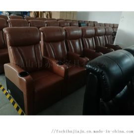 佛山赤虎影院沙发座椅,  功能沙发顺德厂家