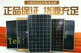 太阳能组件_AB级太阳能组件回收就找上海顾高专业