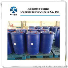 直销 乳酸乙酯97-64-3