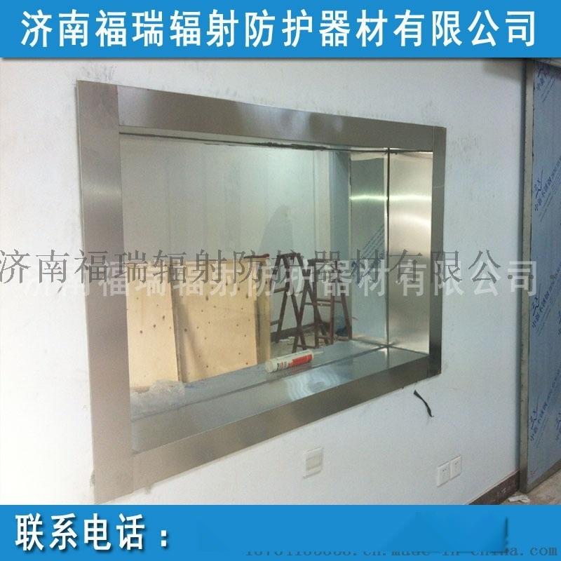 供应铅玻璃,防护铅玻璃,辐射铅玻璃,**济南福瑞