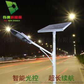 太阳能路灯户外超亮LED新农村一体化50W工程高杆分体路灯