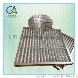 新疆乌鲁木齐方格护网初效折叠板式过滤器 铝合金框中央空调粗效滤网