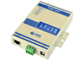 康耐德  C2000 N220 两串口服务器   RS232//485/422三串口合一