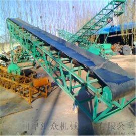 高护栏车装卸货移动升降式皮带运输机