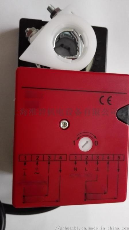 DA2MU230伺服马达,4-20mA信号执行器