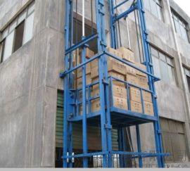 淄博市荆州市启运仓储装卸平台移动举升机固定货梯