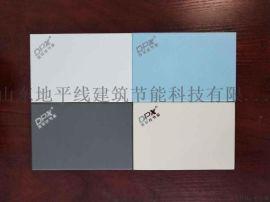 淨化索潔板|淨化抗菌板材質