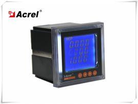网络电力仪表,ACR210EFL分时网络电力仪表