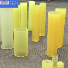 弹性PU聚氨酯橡胶粉末冶金成型冷等静压模具