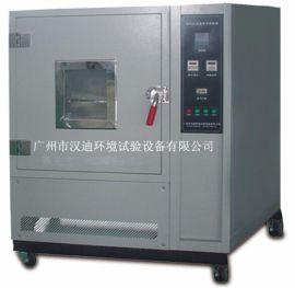 广州汉迪换气式老化试验箱