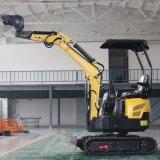全液压微型挖掘机 1吨农用果园小型挖掘机厂家直销