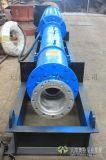大功率QKS礦用潛水泵在線選型