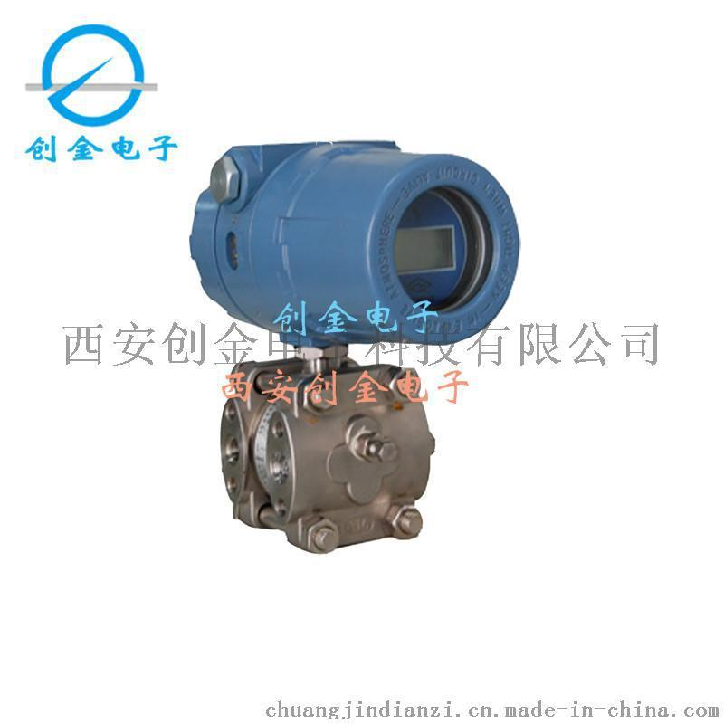 NS-1151GP压力变送器 电容型气液压传感器