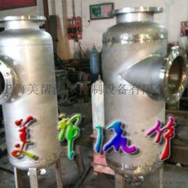 不锈钢蒸汽汽水分离器,304大口径蒸汽汽水分离器