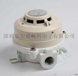 宏盛佳防爆复合型感温感烟火灾探测器安全保障