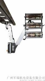 紅外線烤燈|加工定制|軍瑞牌|JR-H6|