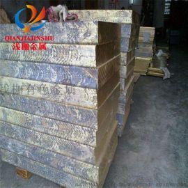 供应QSn6.5-0.4锡青铜板材 规格齐