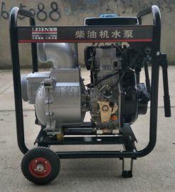 6寸小型柴油机抽水泵