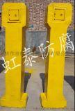 供应水泥浇铸阴极保护测试桩