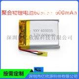 定制603035-600mAh 3.7V聚合物锂电池 蓝牙音箱锂电池