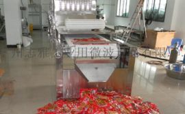 熟食、罐头食品、瓶装食品、包装食品微波杀菌设备
