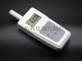 精密型数字温湿度表, 湿度测量仪HM550