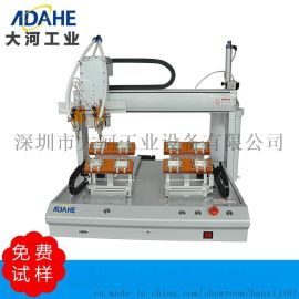 自动焊锡机设备、自动锁螺丝机设备、自动点胶机设备
