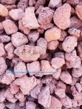 廢水專用火山岩5-8mm 火山石濾料含稅價
