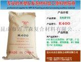 PVC发泡调节剂供应商