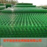 高速护栏网 机场围栏网 圈地养殖网