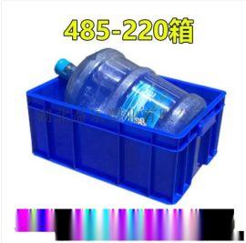 塑料盒小盒子周转箱塑料箱元件盒螺丝盒物料盒零件盒