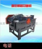 福建小型钢筋切断机液压钢筋切断机型号