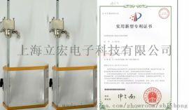 LHS立宏智能自动化铣床安全防护罩装置