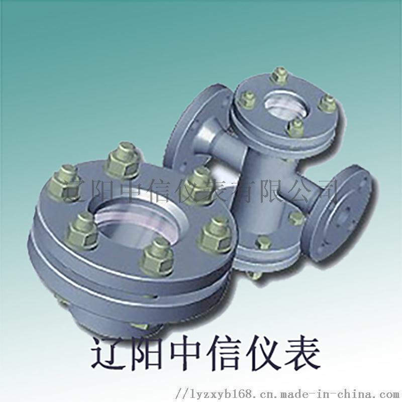 KYJ-B孔板节流装置