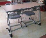 深圳培训课桌椅*课桌椅双人厂家*双人课桌椅厂家