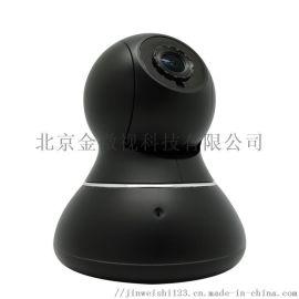北京金微视高清定焦视频会议摄像机USB会议摄像机