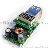 生產QC3.0數顯車載手機充電器PCBA線路板開發