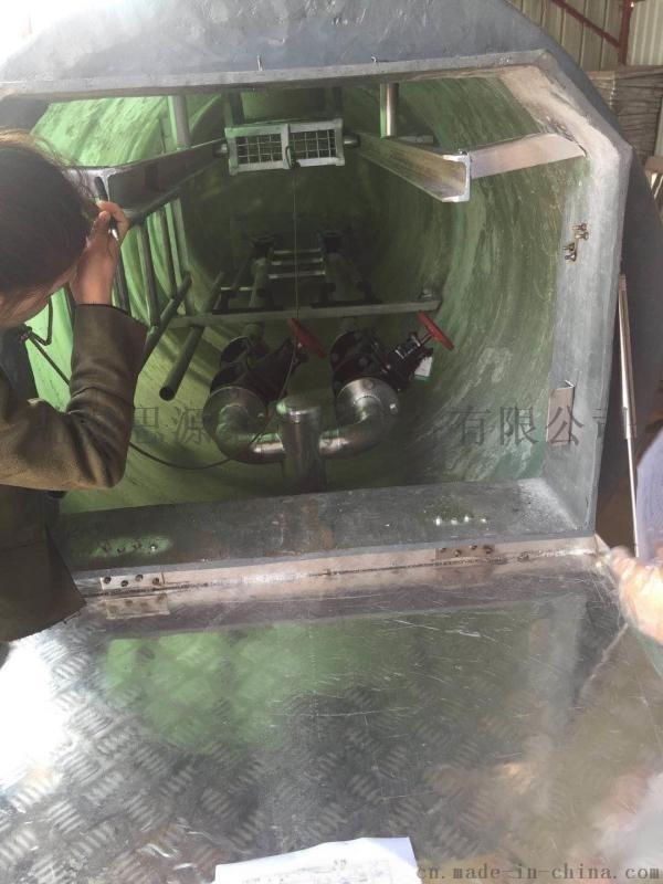 一体化预制提升泵站  ERP材质