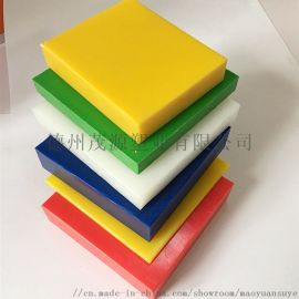 厂家直销阻燃高分子PE塑料板 耐磨UPE板材