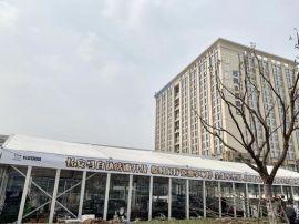 杭州篷房搭建婚禮活動車展出租樓盤展銷會戶外大型篷房