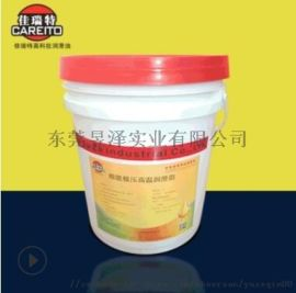 佳瑞特1#工业黄油高温耐摩擦轴承润滑脂