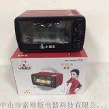 小霸王电烤箱48L大容量烘焙电烤炉礼品烤箱代发