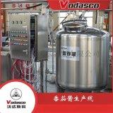 浓缩番茄汁生产线 椰汁苹果汁原浆加工设备